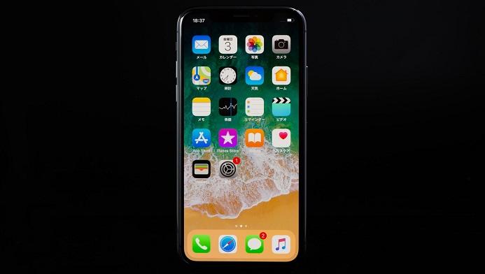 iPhone X (スペースグレイ)のホーム画面