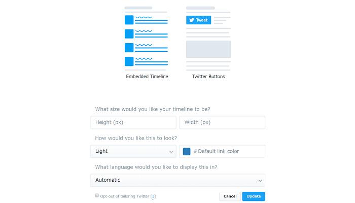 Twitterのタイムラインの詳細表示設定