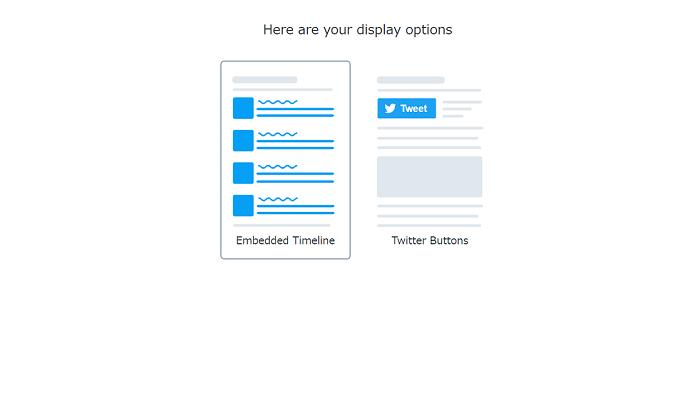 Twitterのタイムラインかボタンかを選択する画面