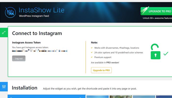 Instashowの設定画面